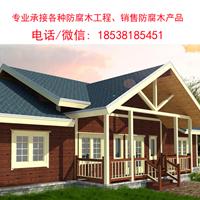 广州深圳重型景区木屋木栈道18538185451