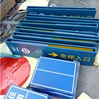 供应吊牌灯箱-郑州国圣标识标牌有限公司