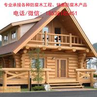 广西南宁重型木屋景区别墅双层高端