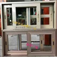 诺盾防蚊纱门窗
