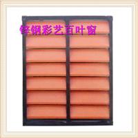 扬州百叶窗,扬州锌钢百页窗厂家,喷塑隔离窗批发定做