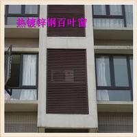 南通启东市如皋市通州市热镀锌百叶窗空调架 围墙护栏生产厂家