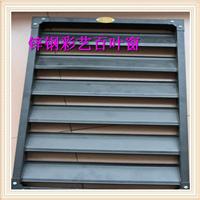 供应锌钢百叶窗叶片间距宽度多少合适
