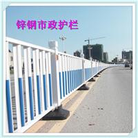 扬州宁扬公路护栏被撞 中晶围墙阳台护栏厂家提醒安全小心驾驶