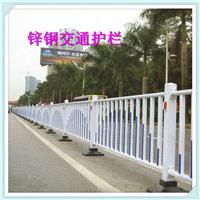 供应锌钢交通防护护栏,拦住的是不文明行为