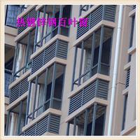 盐城小区锌钢百叶窗,阳台护栏,围墙栏杆安装方便,厂家直销
