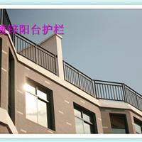 锌钢阳台护栏定做厂家说 楼市变天大方向
