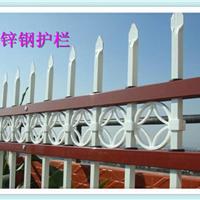 供应锌钢护栏厂家论热镀锌护栏的质量概念