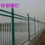 南京溧水县高淳县围墙护栏锌钢栏杆草坪护栏交通护栏生产厂家