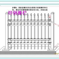 无锡围墙栏杆生产厂家挑中晶锌钢栏杆实惠看得到