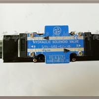注塑机配件 电磁阀 注塑机DSG-02-3C2液压阀