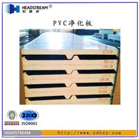 供应外墙保温专用聚氨酯外墙保温板厂家