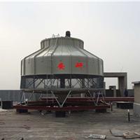 江西高温冷却塔―上饶高温圆形冷却塔超低价