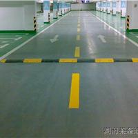 停车场地坪漆厂家施工,防滑坡道
