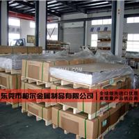 供应7005铝板 7005铝板 7005铝合金板