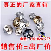 水晶门扣 让95%的客户成为回头客的水晶门扣