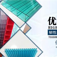 贵州阳光板 耐力板 蜂窝板 厂家供应