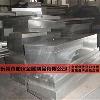 供应7005T6铝棒 大小直径7005T6铝合金圆钢