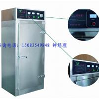 低温烘干臭氧消毒柜臭氧干燥灭菌柜