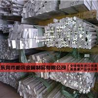 供应7005T6铝合金板 美国芬可乐优质铝板