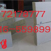 山西【砂浆岩棉复合板】价格¥年末促销