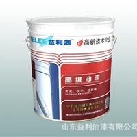 临沂沂水供应各色醇酸工业调和漆