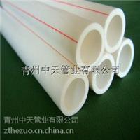 PPR热水管品牌