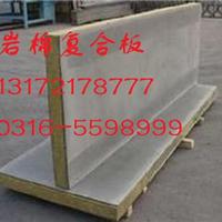 销售:岩棉复合板-多少钱一吨-砂浆、网格布
