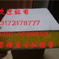 砂浆岩棉复合板-多少钱一吨、一立方
