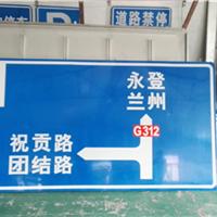 北京海淀区停车场标志厂家/道路标牌
