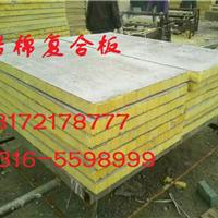 湖南省【砂浆岩棉复合板-出厂价格】