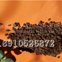 营口锰砂除铁的表现