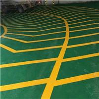 供应防滑坡道专用聚合物乳液