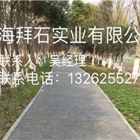 供应上海闵行 彩色混凝土;透水混凝土做法