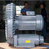 15KW环保高压鼓风机 配原装西门子电机