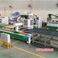 板式家具CNC数控生产线