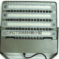 供应飞利浦LED泛光灯BVP161 50W惠州专卖店