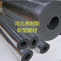 橡塑保温材料墙体保温保温板保温管B1B2供应