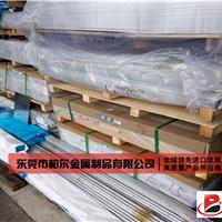 供应7005铝板 7005T6铝板 零售切割