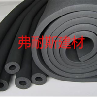 保温材料防火材料保温管管道保温供应