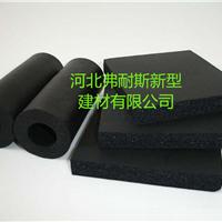 保温材料防火材料保温棉防水材料A级供应
