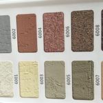 供应,质感刮砂漆 质感艺术漆 采砂颗粒漆