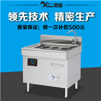 驰能商用电磁自动煮面炉自动升降机
