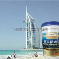 广东防水十大供应厨卫防水涂料十大品牌?