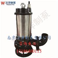 WQ型潜水排污泵经久耐用潜水泵排污泵