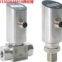 供应WP-2613S1BHL小型智能压力变送器