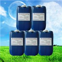 钢铁材料拉拔磷化液BW-201冷拔加工磷化液