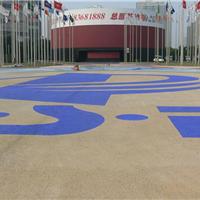新疆透水混凝土路面 透水地坪材料