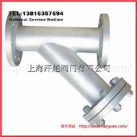 供应1Cr5Mo铬钼钢Y型过滤器