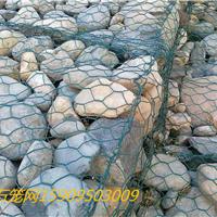 供应石笼网,格宾网,石笼网箱,雷诺护垫